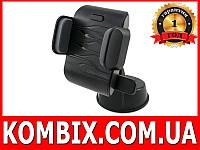 Универсальный держатель для смартфонов DashCrab Touch