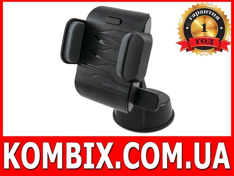 Универсальный держатель для смартфонов DashCrab Touch, фото 1