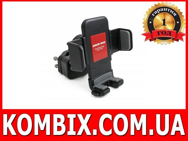 Универсальный держатель мобильного на велосипед Back Hug+BIKE (BKP-400), фото 1