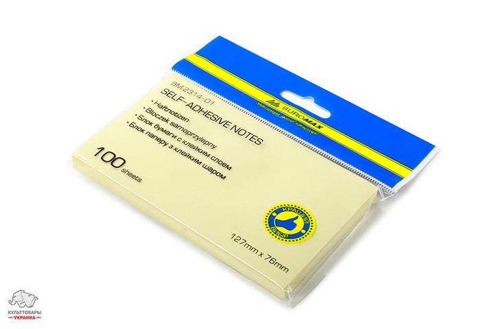 Бумага для заметок с клейким слоем BuroMax 127х76 мм 100 листов желтая Арт. BM.2314-01