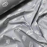 Ткань хлопок Турция белые короны на сером 240 см  № WH-020
