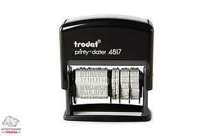 Датер Trodat с 12-ю бухгалтерскими терминами 3,8 мм украинский язык Арт. 4817Ukr