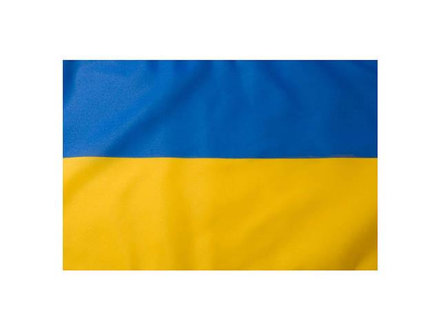 Флаг Украины 90х135 см шелковый