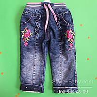 Детские джинсы для девочки на махре, на резинке Турция р. 2,3,4 года