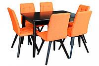 Стол обеденный ЛЕКС 120(+40) венге