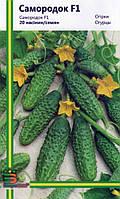 Огурец Самородок F1 (20 семян) ТМ Империя семян