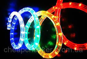 Дюралайт Светодиодный Круглый LED 10 м ЦветаСиний Белый Мульти