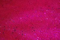 Ткань фатин блестящий.Ярко розовый.