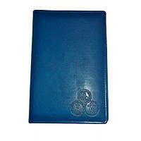 Альбом для монет Библьос кожзаменитель /90 монет/ Арт. В26/1