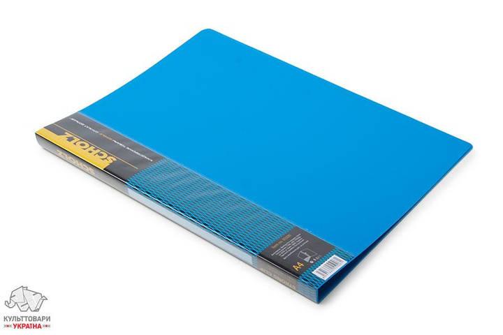 Папка с прижимом Scholz А4 Clip B РР синий Арт. 05500 03055006