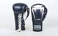 Перчатки боксерские кожаные VENUM GIANT (черный)