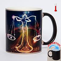 Магическая чашка хамелеон Знак зодиака Весы