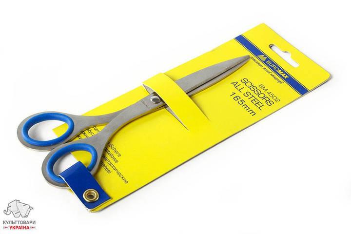 Ножницы BuroMax 16,5 см стальные ручки с резиновыми вставками Арт. BM.4502