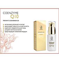 Препарат с коэнзимом Coenzyme Q10 Intensive Line Ламбре / Lambre 15 мл
