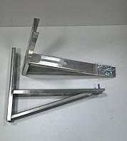Кронштейн для кондиционера К -2 с нержавеющей стали (500х400мм)