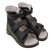 Босоножки Ortofoot О-125 лечебные (16-22,5 см) со встроенной стелькой ВП-5, детская ортопедическая обувь