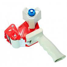 Пистолет упаковочный BuroMax для скотча 50 мм Арт. ВМ.7400-02