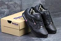 Чоловічі зимові кросівки Nike Huarache (3302)темно-сині з червоним c576dfa3df620