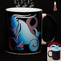 Магическая чашка хамелеон Знак зодиака Козерог