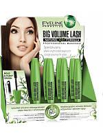 Eveline Cosmetics 9 мл Тушь BIG VOLUME LASH Natura bio Formula объем и разделение (Набор 12 штук)