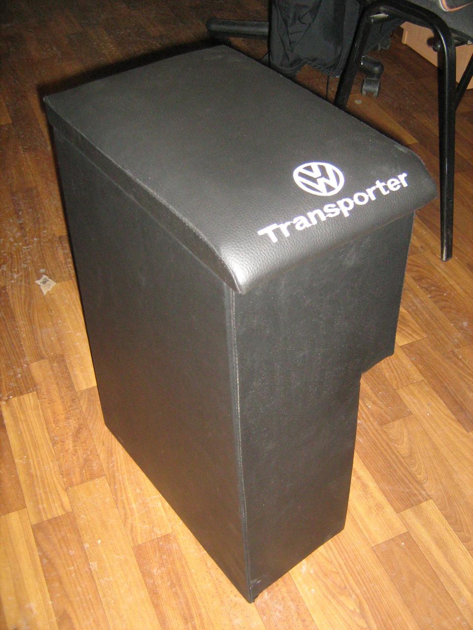 подлокотник транспортер т4
