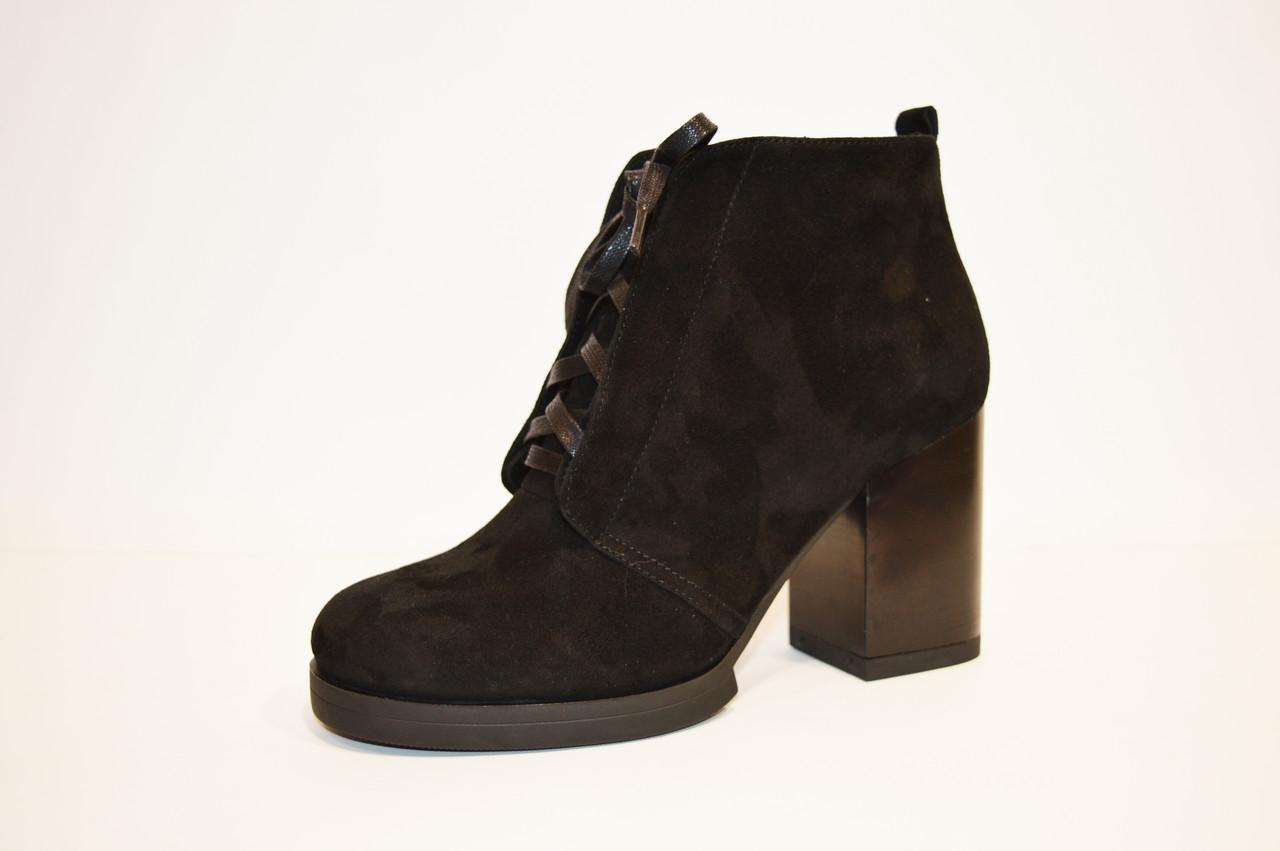 Женские демисезонные ботинки Wind Rose 172