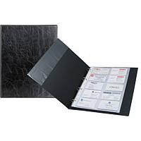 Визитница настольная Axent А4 на 200 визиток + алфавитный разделитель кольцевой механизм Арт. 2504-01