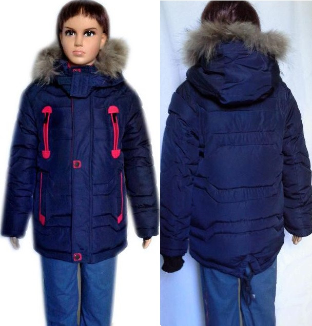 Куртка зимняя 5-9 лет