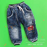 Детские джинсы для мальчика на махре р. 2,3,4 лет