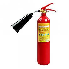 Огнетушитель углекислотный переносной ОУ-2 (ВВК-1,4)