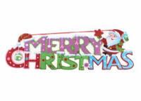 Таблички, вывески к новому году Merry Christmas  42 х 15 см.