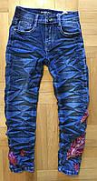 Джинсовые брюки для девочек оптом,Dream Girl , 8-16 лет., Арт. H716