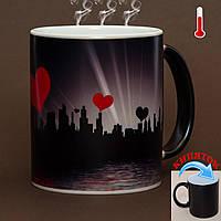 Чашка хамелеон Город любви ко Дню Влюбленных, фото 1