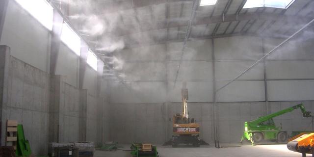 туманообразующие системы для пыльных помещений_площадок