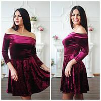 Велюровое платье с открытыми плечами и расклешенной юбкой 93329