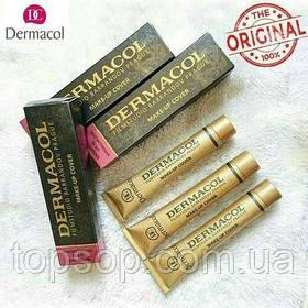 Тональный крем Dermacol Make-up Cover  Железный тюбик - Чехия