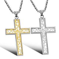 """Парные кулоны """"Хранители веры II"""" в виде крестиков, фото 1"""