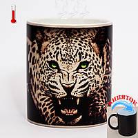 Чашка хамелеон Благородный леопард