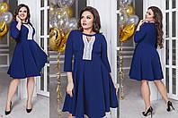 Платье батал  Ткань:костюмка+прошва 3 расцветки фото реал ,супер качество ммаж №269