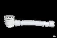 Сифон душевого поддона  Ø50 мм с гидрозатвором, белый + гибкая труба,,очищаемый