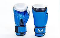Перчатки боксерские кожаные на липучке BAD BOY MA-5433-B1