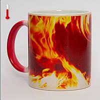 Чашка хамелеон Вогняне серце 330мл, фото 1