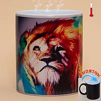 Чашка хамелеон Таинственный Лев