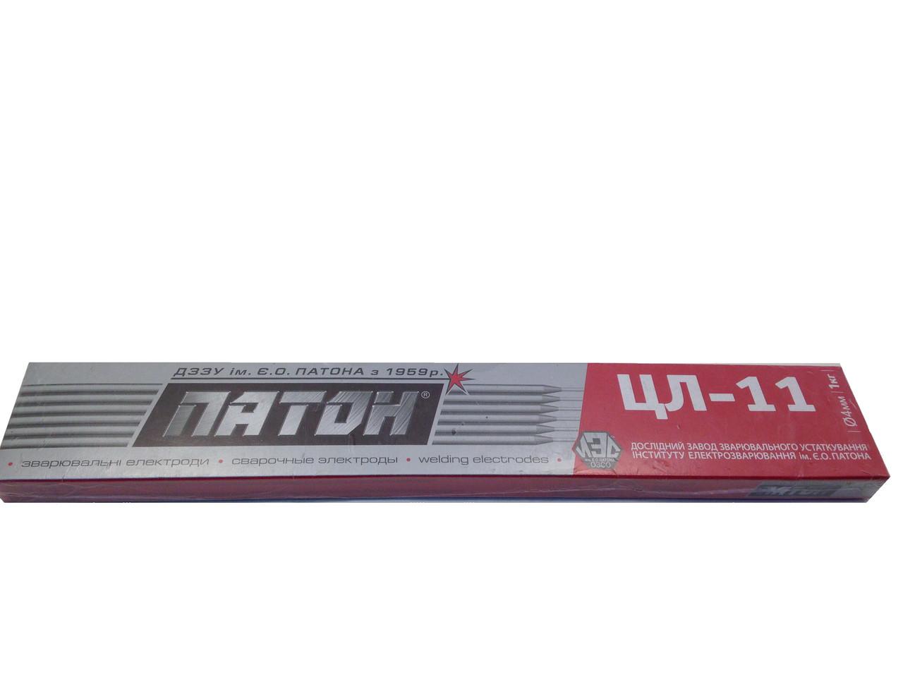 Зварювальні електроди ЦЛ-11 ПАТОН, ф4мм/1кг