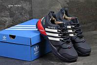 Чоловічі зимові  кросівки  Adidas Terrex (3296)  темно сині  з білим