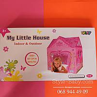 Детская палатка Домик для девочки коробка 55х30х6 см