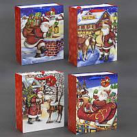 Подарочный пакет С 23313 (480) 4 вида, 3D с блёстками