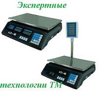 Торговые электронные весы Олимп ACS-30