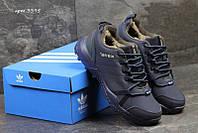 Чоловічі зимові  кросівки  Adidas Terrex (3295)  темно сині