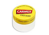 Бальзам для губ банка 7г Carmex